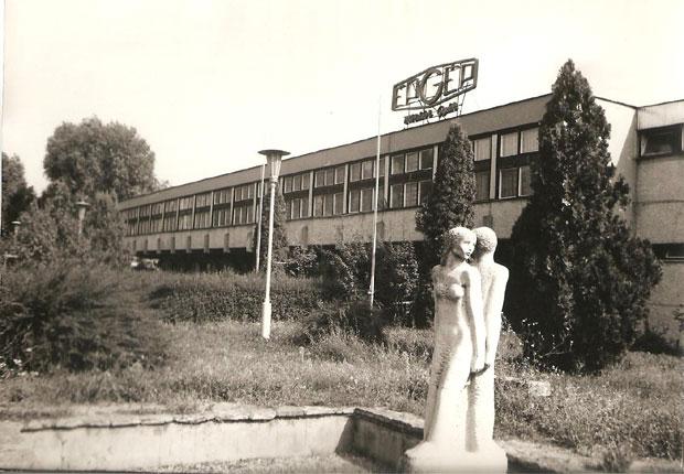 Fotó: Vibrátorgyár (Fotó Rádi György. Asbóth M. gyűjt.)