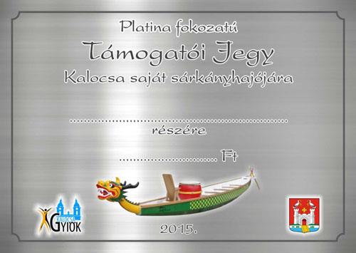 tamogato-3